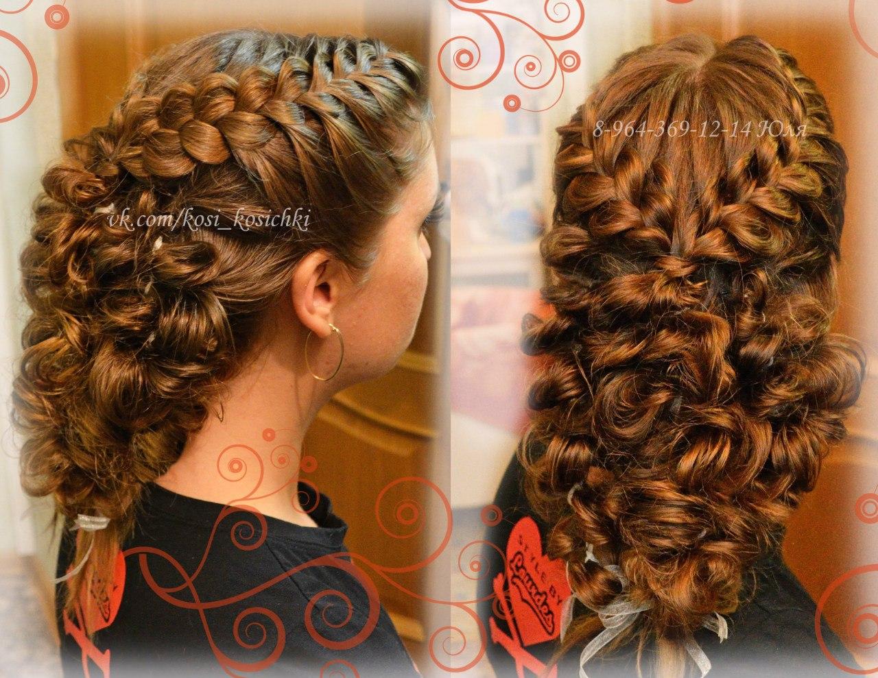 Детские прически с плетением фото на длинный волос
